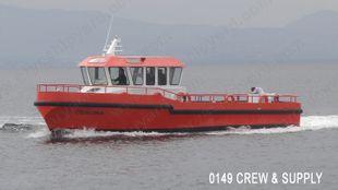 Fast Steel Crew Boat