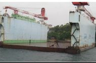 5500t Caisson Dock