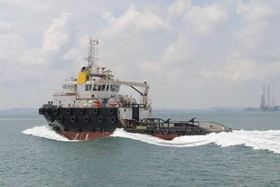 Anchor Handling Tug - DP2 Fuel Trax