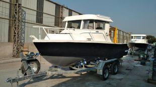 New  21′ x 7'6 Aluminum Boat w/Tandem Axle Trailer