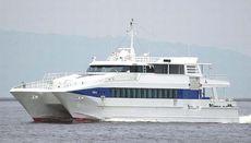 30mtr 180pax Fast Ferry