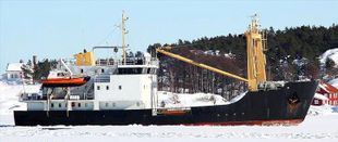 137' Ice Multi Support Vessel