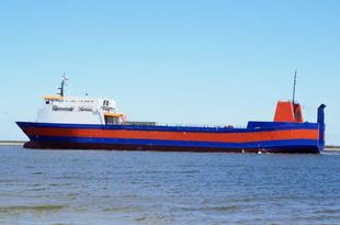 390' 4,350 mt DWT RORO Cargo Ship