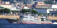 28mtr Patrol Boat
