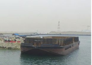 82.30m 5500T Rock Barge For Sale