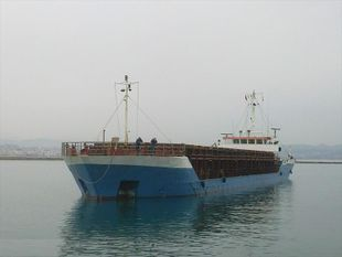 General Cargo Ship abt. 2120 DWT blt 1983 in Germany at moderate price