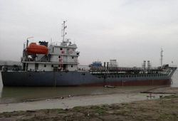 1556DWT Chemical Tanker