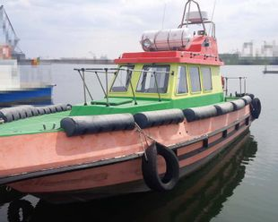 2005 MISCELLANEOUS Pilot Vessel