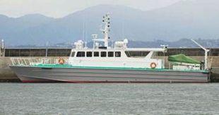 26mtr Patrol Vessel