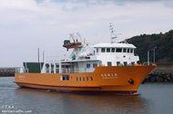 RoPax Ferry Company
