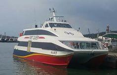 HSC,BV classed,33 meter loa,285 Pax Catamaran newbuilding