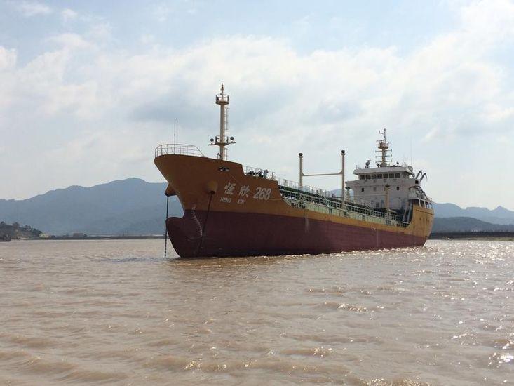 3200 DWT Tanker New