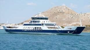740DWT DOUBLE ENDED RO/PAX FERRY