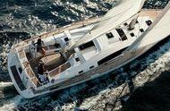 2011 Beneteau Oceanis 50 BRAND NEW engin