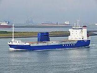 107mt General Cargo - RoRo - Pallet Carrier