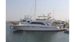 Sea Ray 56 Motoryacht