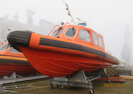 Auction: Rigid Inflatable Boat (RIB) Hydrographic Auxiliary Vessel