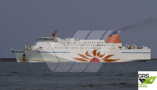 192m / 1.500 pax Passenger / RoRo Ship for Sale / #1058563