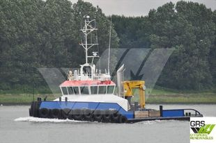 27m / 38ts BP Shoalbuster for Sale / #1076919