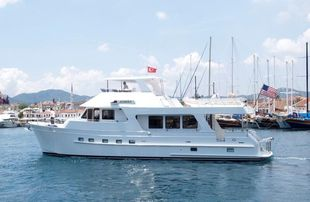 2012 Outer Reef Yachts 630 MY