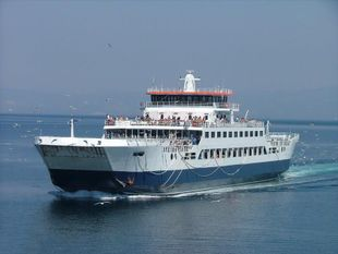 750DWT DOUBLE/END FERRY