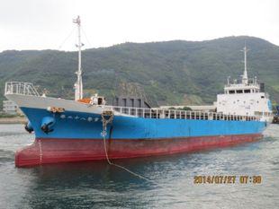57mtr 700DWT Cargo Vessel