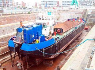 1973 Barge - Split Barge For Sale