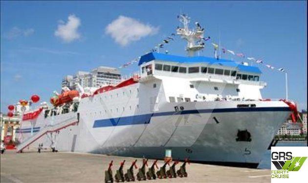 120m / 1.026 pax Passenger / RoRo Ship for Sale / #1036324