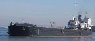 1976 BARGE Split 63.47 m Only for Charter