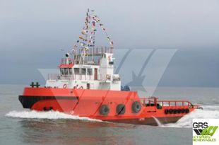 38m / 42ts BP AHTS Vessel for Sale / #1066337