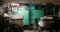 1993 Workboat For Sale