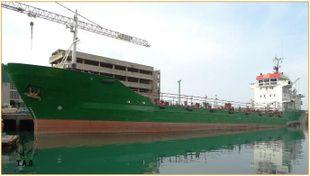 Oil / Chemical Tanker