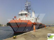 48m Platform Supply Vessel for Sale / #1073042