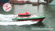 17 METER FAST PILOT BOAT FOR SALE (New Build In Stock)