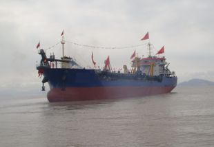 6000m3 Trailing Suction Hopper Dredger