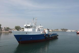 Supply/Crew/Utility Vessel
