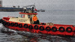 Service and Agent boat for sale